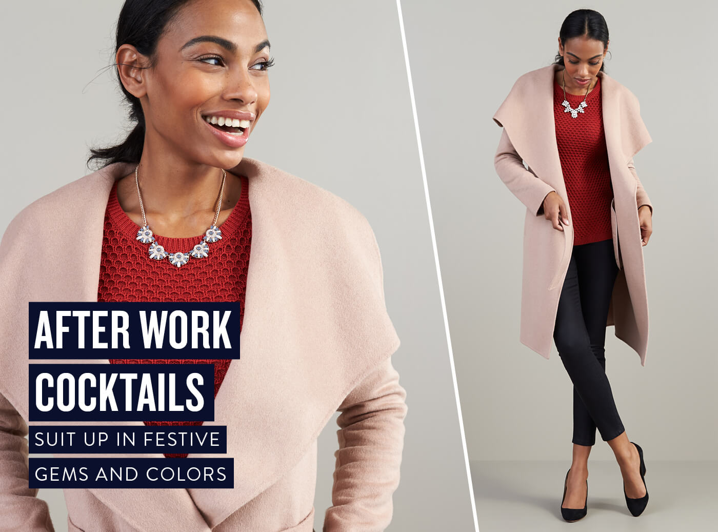 Stitch Fix Holiday Dressing Guide