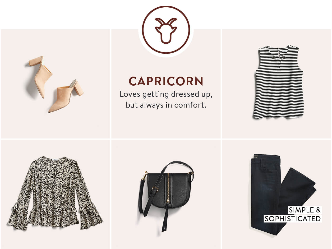What Your Zodiac Sign Says About Your Style | Stitch Fix Style